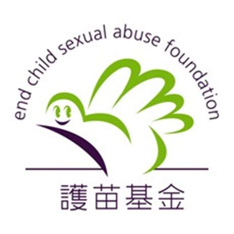 Research Papers on Sexual Abuse - Paper Masters